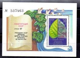 Hoja Bloque De Rusia N ºYvert 177 ** - 1923-1991 URSS