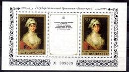 Hoja Bloque De Rusia N ºYvert 178 ** - 1923-1991 URSS