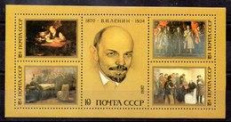 Hoja Bloque De Rusia N ºYvert 190 ** - 1923-1991 URSS