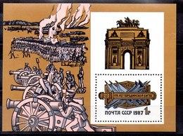 Hoja Bloque De Rusia N ºYvert 194 ** - 1923-1991 URSS