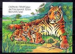 Hoja Bloque De Rusia N ºYvert 220 ** - 1923-1991 URSS