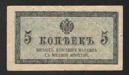 RUSSIA  5K    1915-1917 - Russia