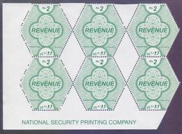 PAKISTAN REVENUE 2019 - Rs.2 Rupees FISCAL REVENUE Stamp, Odd Shape, MNH IMPRINT Corner Block Of 6 - Pakistan