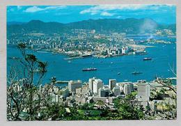 CINA CHINA HONG KONG 1967 - Cina (Hong Kong)
