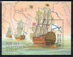 Hoja Bloque De Rusia N ºYvert 242 ** BARCOS (SHIPS) - 1992-.... Federación