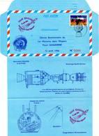 Aérogramme - YOURI GAGARINE / ESPACE  (12/04/1996) - Tirage Limité - - Storia Postale
