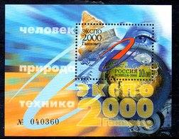 Hoja Bloque De Rusia N ºYvert 249 ** - 1992-.... Federación