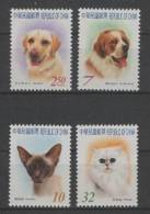 China - Taiwan (2006) Yv. 2944/47  / Dogs - Chiens - Perros - Hunden - Chats - Cats - Katzen - Hunde