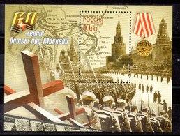 Hoja Bloque De Rusia N ºYvert 254 ** - 1992-.... Federación