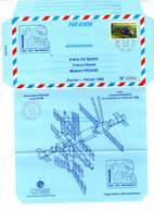 Aérogramme - Mission Pégase / ESPACE  (19/02/1998) - Tirage Limité - - Storia Postale