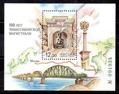Hoja Bloque De Rusia N ºYvert 255 ** TRENES (TRAIN) - 1992-.... Federación
