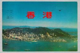 CINA CHINA HONG KONG 1978 - Cina (Hong Kong)