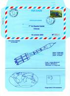 Aérogramme - 1er Vol Spatial Habité Chinois / ESPACE  (15/10/2003) - Tirage Limité - - Storia Postale