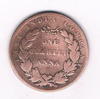 ONE QUARTER ANNA 1835 INDIA /7010/ - India