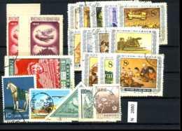 China, (x) Und O, Kleines Lot Auf A6-Steckkarte - 1949 - ... Volksrepublik