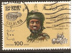 Oman 1979   SG  228  Armed Forces Day  Fine Used - Oman