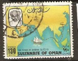 Oman 1981   SG  252  Voyage Of Sinbad   Fine Used - Oman