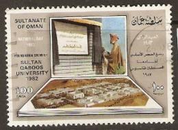Oman 1983  SG  286  Sultan  Daboos University  Fine Used - Oman