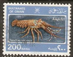 Oman 1985  SG  319  Lobster   Fine Used - Oman