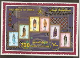 Oman 1989  SG MS 373  Costumes Unmounted Mint  Two Vertical Creases Through The 150b 50b - Oman