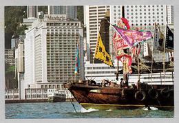 CINA CHINA HONG KONG THE MANDARIN 1987 - Cina (Hong Kong)