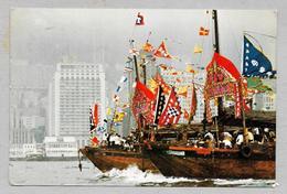 CINA CHINA HONG KONG THE MANDARIN 1974 - Cina (Hong Kong)