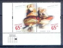 G44- Poland 1998. 50th Anniversary Of The Polish Song And Dance Ensemble Mazowsze. - 1944-.... Republic