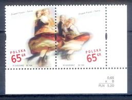 G45- Poland 1998. 50th Anniversary Of The Polish Song And Dance Ensemble Mazowsze. - 1944-.... Republic
