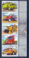 G47- Belarus 2015 Helpfull In Constrution Machine Of Belarus, Transport Car. Truck. - Belarus