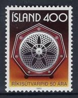 ICELAND 1980 Nº 515 - 1944-... República
