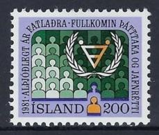 ICELAND 1981 Nº 523 - 1944-... República