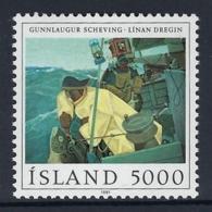 ICELAND 1981 Nº 525 - 1944-... República