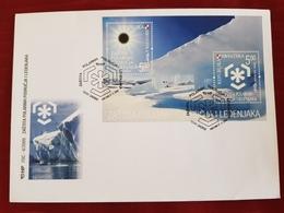 ZAŠTITA POLARNIH PODRUČJA I LEDENJAKA, FDC - Preserve The Polar Regions And Glaciers