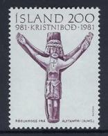 ICELAND 1981 Nº 526 - 1944-... República