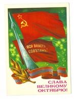 Cartolina Postale Russia -  Bandiera - Partiti Politici & Elezioni