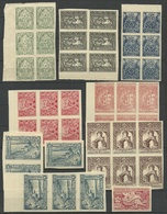 ARMENIEN Armenia 1921 Stamp Blocks Lot From Michel II A - II O , Unused - Armenien