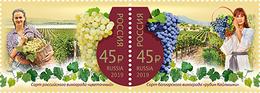 Russia, 2019, Winemaking, Grape, Joint Bulgaria, 2 Stamps - Ungebraucht