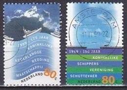 Netherlands/1999 - Water Anniversaries/Nederland Waterland - Set - USED - Period 1980-... (Beatrix)