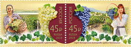 2494 - 2495 Joint Issue Of The Russian Federation And The Republic Of Bulgaria. Winemaking 2019 - 1992-.... Federation
