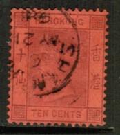 LIBERIA  Scott # 44 VF USED  (Stamp Scan # 522) - Hong Kong (...-1997)