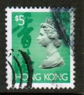 LIBERIA  Scott # 651B USED FAULTS  (Stamp Scan # 522) - Hong Kong (...-1997)