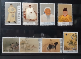 Formosa Lote - Taiwan (Formosa)