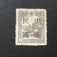 ◆◆◆Manchuria (Manchukuo) 1946  LOCAL CHANG CHUN  (or HSIN KING)    1Y   NEW   AA4069 - 1932-45 Manchuria (Manchukuo)