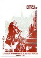 80000 Carte D'entrée Au 13ème Salon CP 2/3/1991 - Année Mozart - Amiens