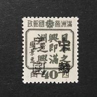 ◆◆◆Manchuria (Manchukuo) 1946  LOCAL  SHWANG  CHENG    40F   NEW   AA4071 - 1932-45 Manchuria (Manchukuo)