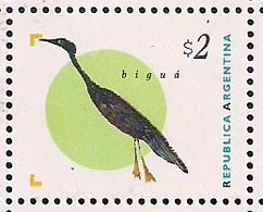 Argentina - 1995 - Série De Base - Oiseaux - Biguá $ 2.00 - JG2727 - Cigognes & échassiers