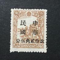 ◆◆◆Manchuria (Manchukuo) 1946  LOCAL  SHUN YANG 〔or MOUKDEN,SHEN YANG〕    25F / 30F   NEW   AA4072 - 1932-45 Manchuria (Manchukuo)