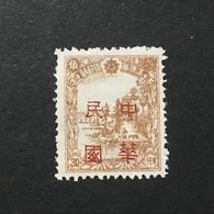 ◆◆◆Manchuria (Manchukuo) 1946  LOCAL  HARBIN     30F   NEW   AA4075 - 1932-45 Manchuria (Manchukuo)