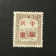 ◆◆◆Manchuria (Manchukuo) 1946  LOCAL  HARBIN     20F   NEW   AA4076 - 1932-45 Manchuria (Manchukuo)