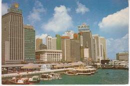 °°° 13376 - A VIEW OF HONG KONG'S PROMENADE - 1983 °°° - Cina (Hong Kong)